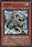 【ノーマル】剣闘獣レティアリィ